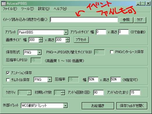 Ver1.06
